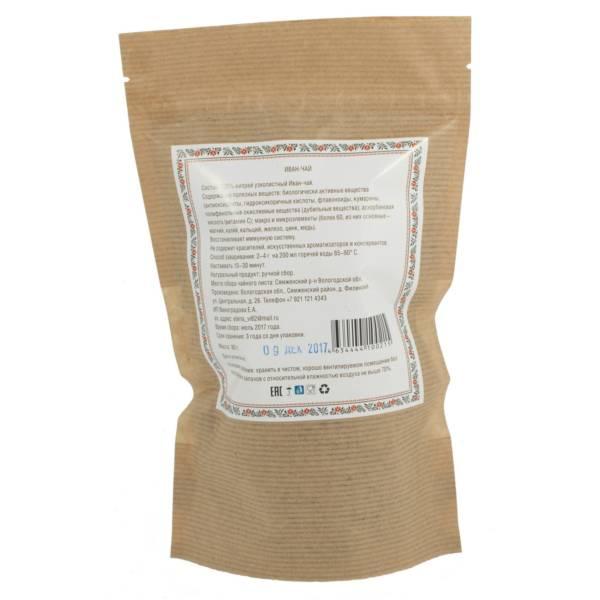 Иван-чай ферментированный листовой 80 г