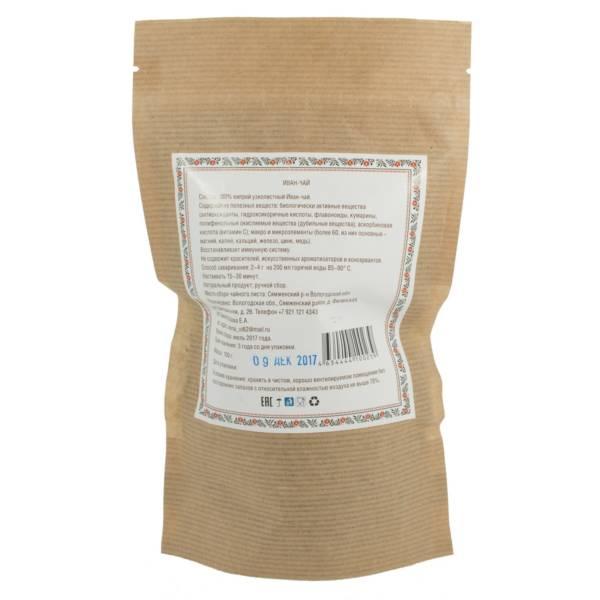 Иван-чай ферментированный гранулированный 100 г