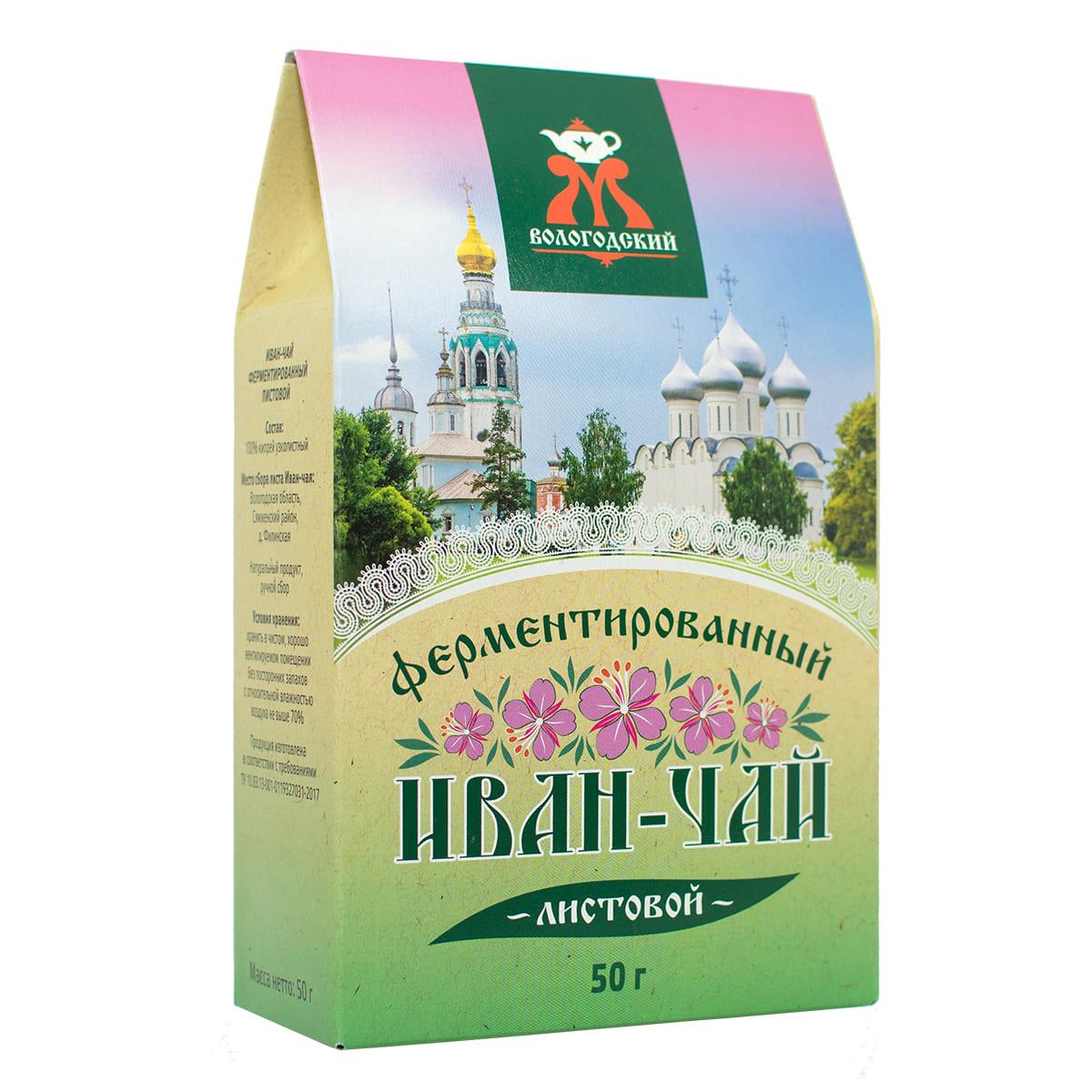 лучший ферментированный чай
